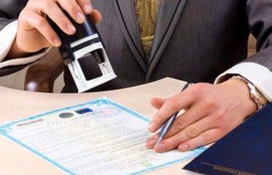 Receita suspende necessidade de documento original para autenticação